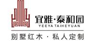 深圳泰和园<