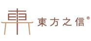 东阳东方之信<