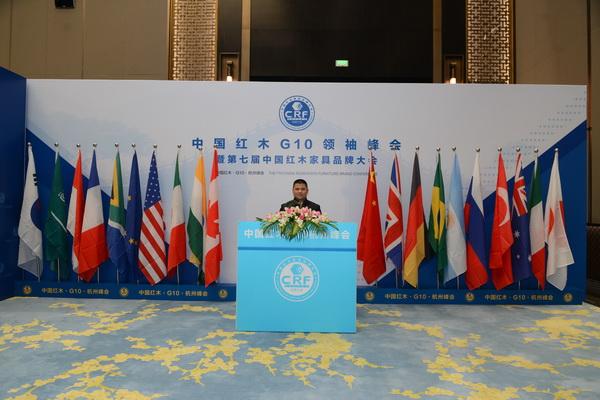 顺德中联红木世家董事长周志华受邀出席第七届中国红木家具品牌大会 杭州G20峰会举办地  2017.1.4.jpg