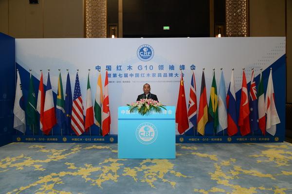 昆明林达宏红木董事长张伯林受邀出席第七届中国红木家具品牌大会 杭州G20峰会举办地 2017.1.4.jpg
