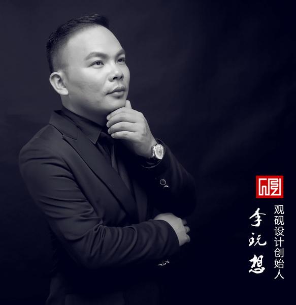 1.观砚设计创始人李玩想_调整大小.jpg