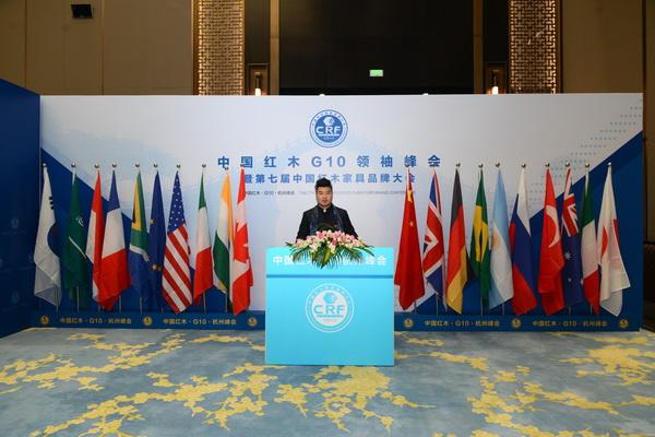 沧州忆古轩红木楼总经理陈震受邀出席第七届中国红木家具品牌大会 杭州G20峰会举办地  2017.1.4.jpg