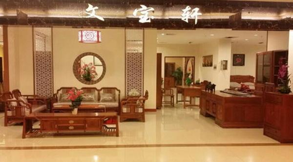 呼和浩特文宝轩家具.jpg