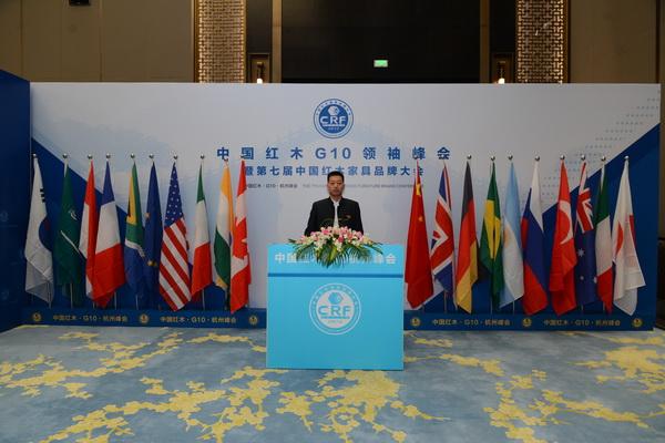 呼和浩特文宝轩家具董事长柔关平受邀出席第七届中国红木家具品牌大会 杭州G20峰会举办地  2017.1.4.jpg