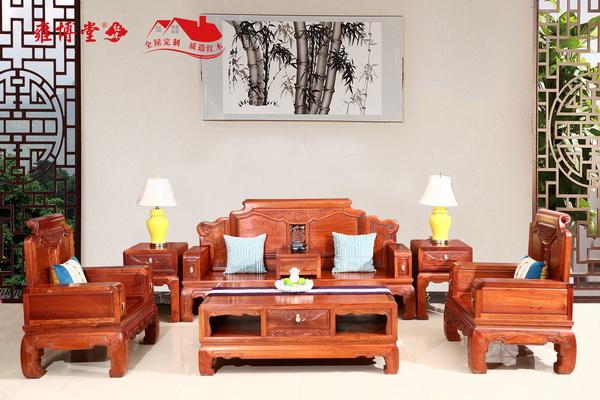 雍博堂红木《演义新中式沙发》_调整大小.jpg