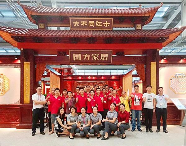 2019.7深圳红木艺术展.jpg-600.jpg
